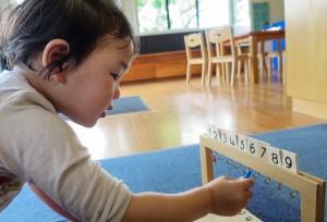 mastery-begins-at-2